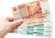Курс доллара акибанк